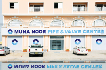 Muna Noor: revolutionising the sale of pipes and valves across Oman