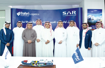 Bahri Logistics and Saudi Rail officials at the signing of the agreement